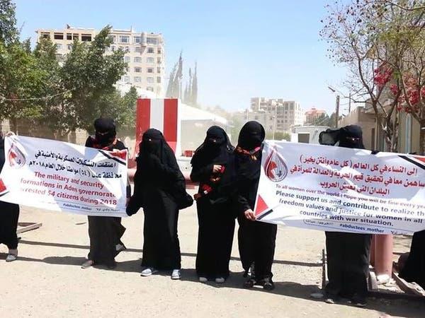 اختطاف 1442 يمنياً في مناطق الحوثيين خلال 2018