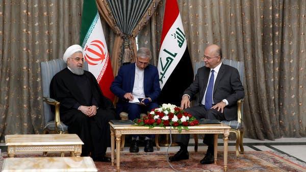 الرئيسان العراقي والإيراني