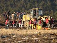بعد الكارثة.. إثيوبيا توقف استخدام بوينغ 737 ماكس 8