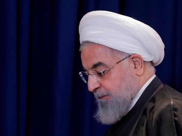 """روحاني: تصنيف أميركا للحرس الثوري منظمة إرهابية """"إهانة"""" لإيران"""
