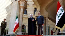 Iranian President Hassan Rouhani arrives in Baghdad