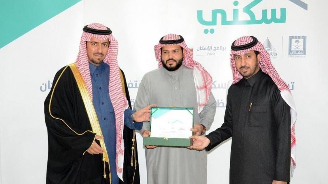 عقارات الإسكان السعودية