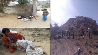 اليمن.. جرائم الميليشيات في حجور بالأرقام