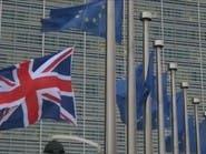 بريطانيا تتحضر للسيناريو الأسوأ.. إلغاء الرسوم والجمارك