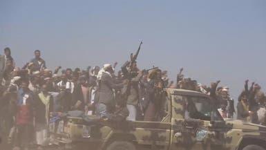 اليمن.. معامل متفجرات في سجون حوثية تتوسط أحياء سكنية