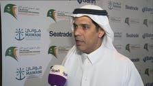 Saudi Arabia's maritime sector striving to become regional logistics hub