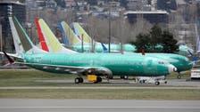 """""""الطيران الفيدرالية"""" تقدم للكونغرس مشروع قانون للإصلاح"""