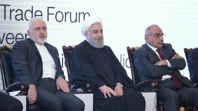 شبكة VPN إيرانية بالعراق.. للالتفاف على عقوبات ترمب