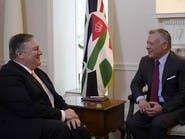 مستشارو ترمب يبحثون السلام بالشرق الأوسط مع عاهل الأردن