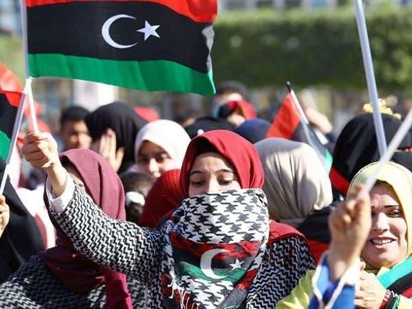 الأمم المتحدة تفضح التحرش الجنسي داخل البنوك الليبية