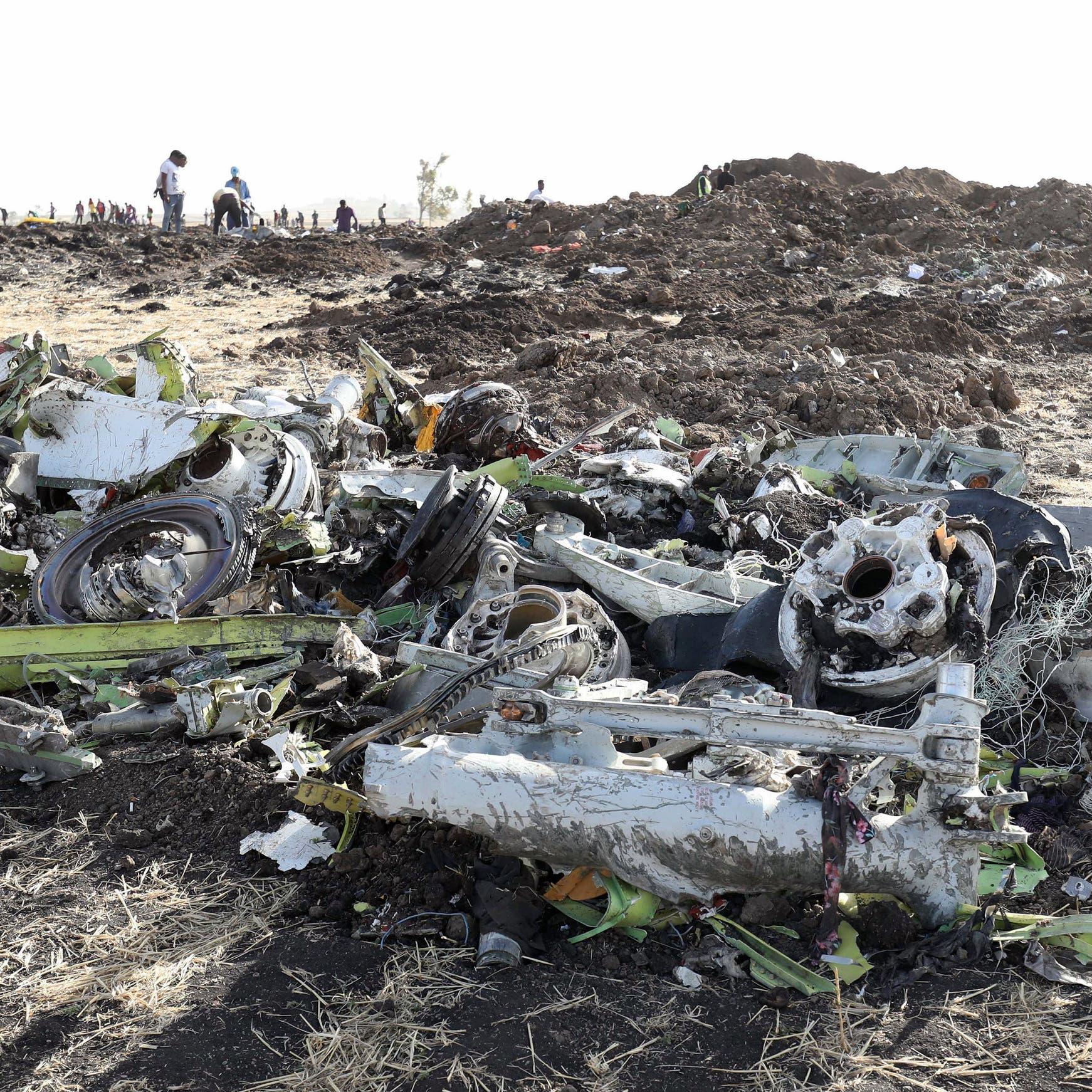 طائرة إثيوبيا المنكوبة.. شاهد عيان يكشف  تفاصيل جديدة