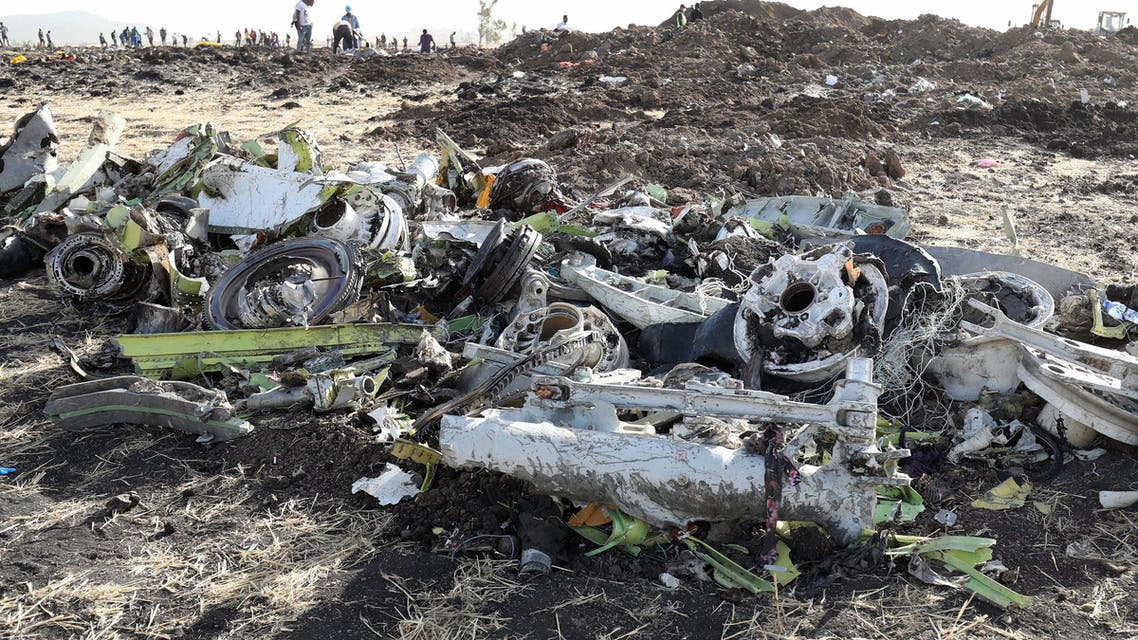 حطام الطائرة الاثيوبية