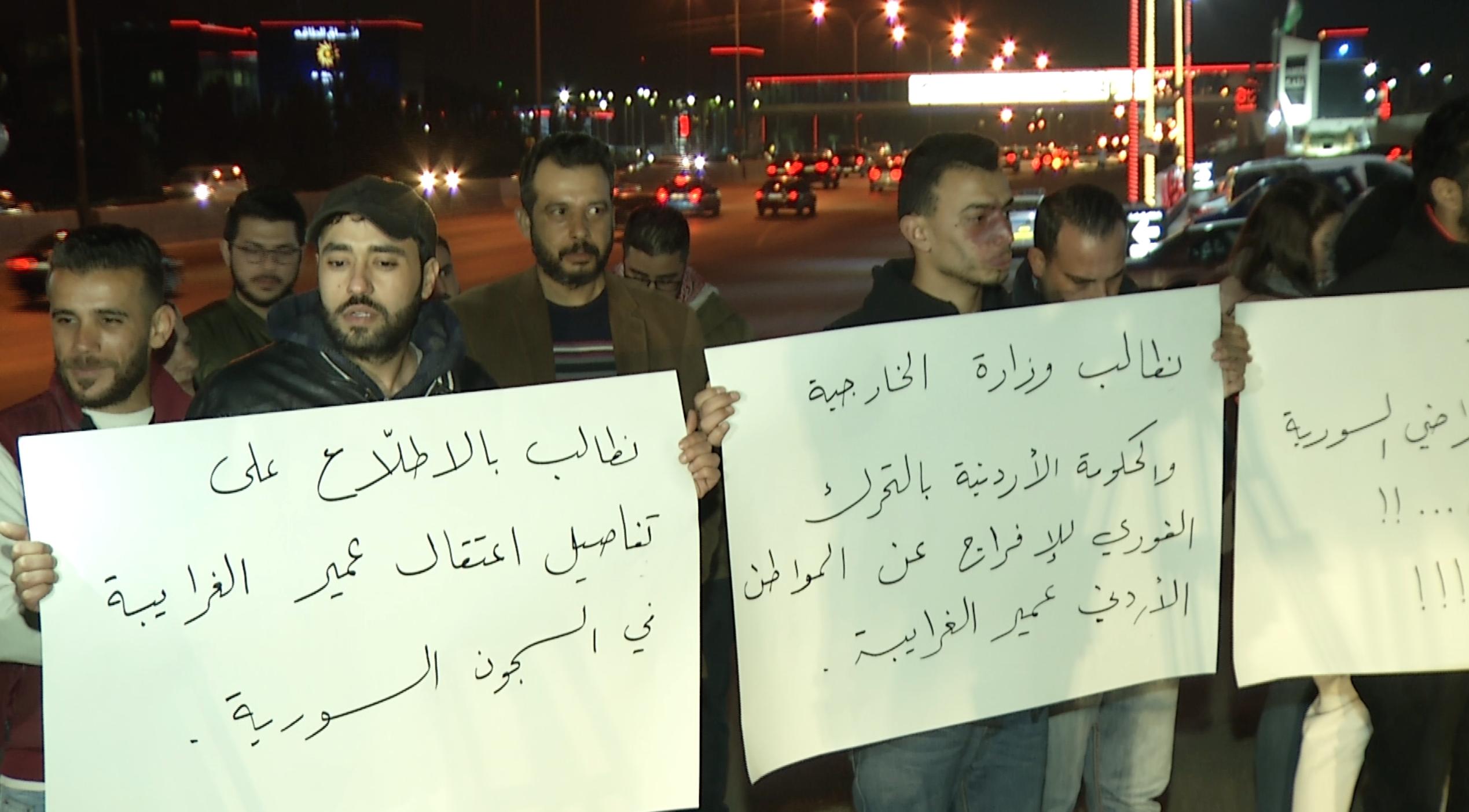 اعتصام أحمد، شقيق عمير الغرايبة أمام الخارجية الأردنية