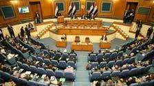 العراق.. اتفاق على تعديلات دستورية حول البرلمان والحكومة