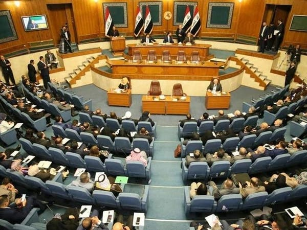 البرلمان العراقي يلغي امتيازات مسؤولي الدولة