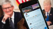 Trump calls Apple CEO 'Tim Apple'