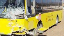 وفاة 5 طلاب في تصادم حافلة مدرسية بالعلا