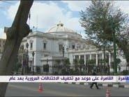 في هذا التوقيت.. تنتقل الحكومة المصرية للعاصمة الإدارية