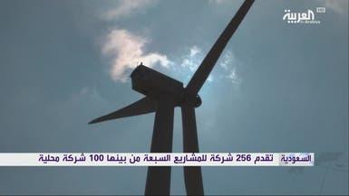 السعوديون على موعد مع 4500 وظيفة بمشاريع طاقة متجددة