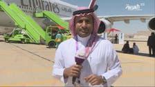 انطلاق معرض الطيران السعودي الأول وصفقات ضخمة منتظرة