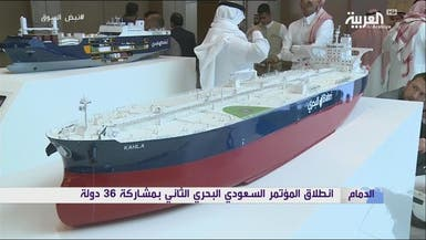 18 مليار دولار فرص الاستثمار اللوجستي بالسعودية