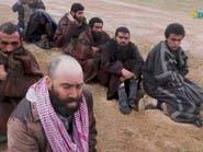 استسلام مقاتلين من داعش بعد خروجهم من أنفاق في الباغوز