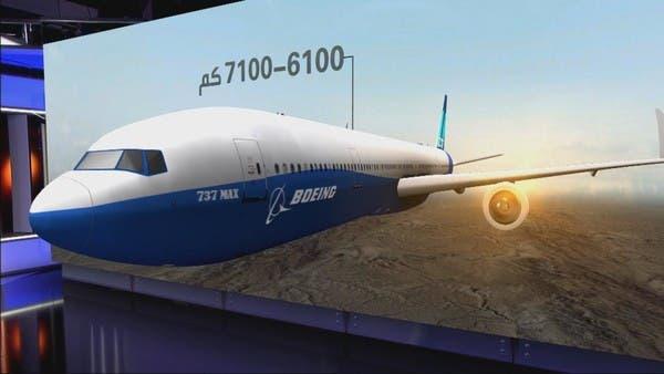تعرف على طائرة بوينغ 737 ماكس التي سقطت مرتين