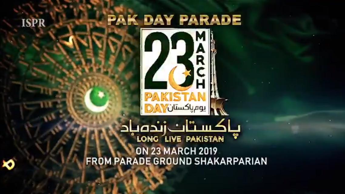 23 March parade Promo Pakistan