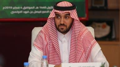 عبدالعزيز الفيصل يقرر تأسيس اتحاد الألعاب الشتوية