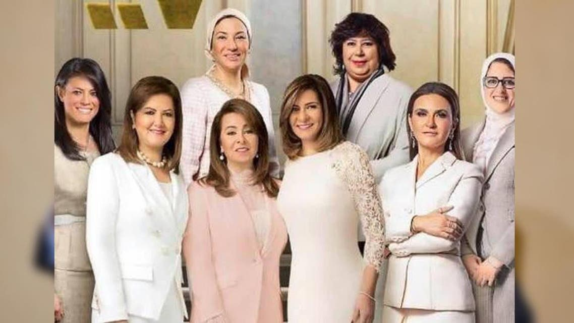 Group minister of egyption  female minister