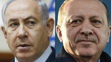 Netanyahu hits back at 'Turkey's dictator Erdogan'
