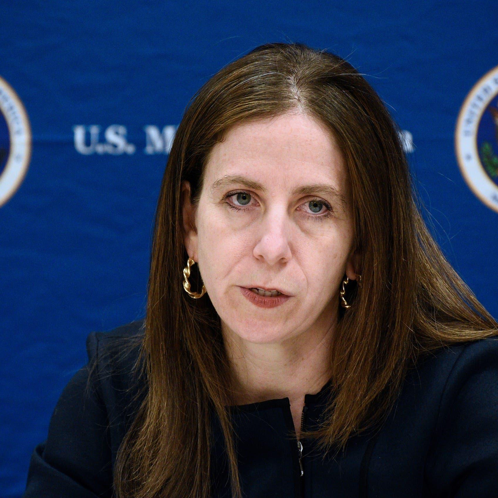 أميركا تؤسس وحدة لمكافحة تمويل إيران للإرهاب