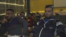 """عراقيون يتطلعون لمنع احتكار """"بي إن سبورتس"""""""