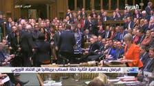 برطانوی پارلیمان میں ترمیم کی منظوری ، کسی بھی منظرنامے میں نو ڈیل بریگزٹ مسترد
