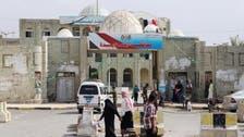 حوثی ملیشیا کا الحدیدہ میں حکومتی ٹیم پر راکٹوں سے حملہ