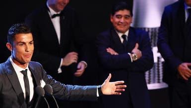 مارادونا: فخورون بميسي.. ورونالدو أصبح ساحراً