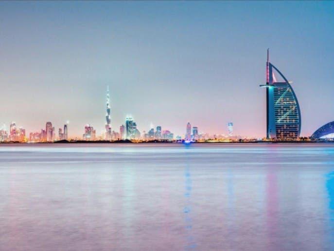 ما هي أفضل وأسوأ 10 مدن للعيش في العالم؟