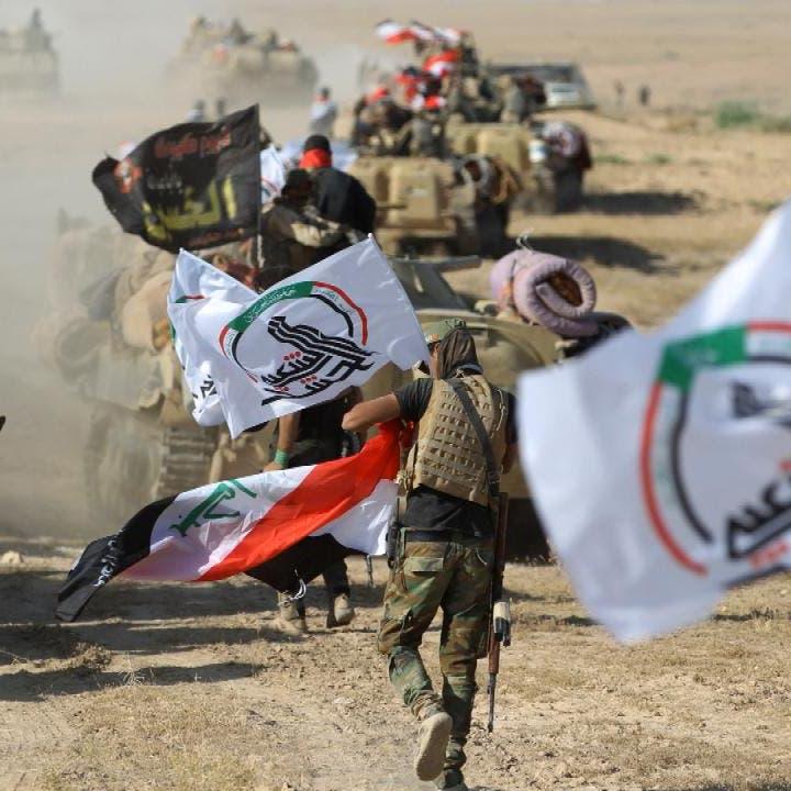 العراق.. مقتل قيادي بالحشد الشعبي في معركة مع داعش بديالى
