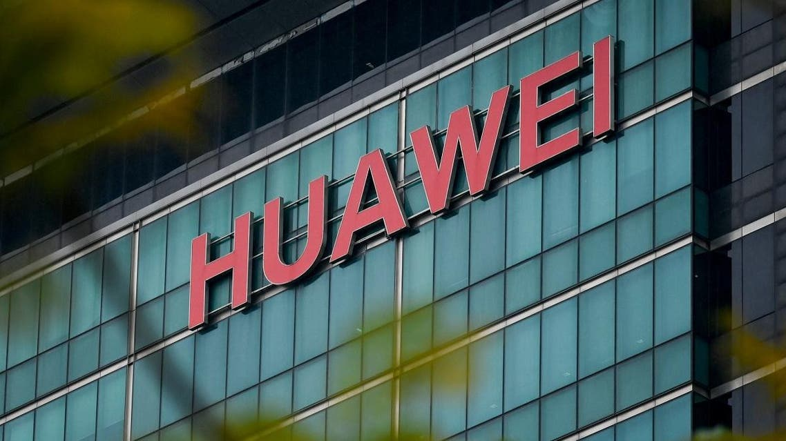 Huawei headquarters in Shenzhen, China's Guangdong province. (AFP)