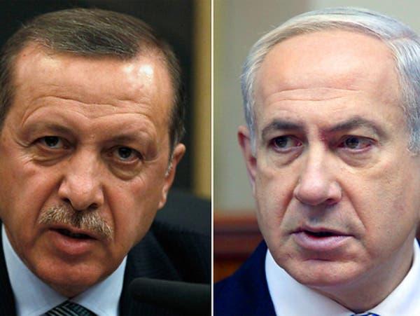 """حفلة شتائم بين أردوغان ونتنياهو.. و""""التجارة"""" قائمة"""