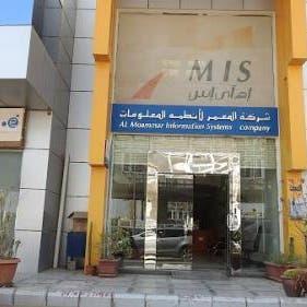 """""""المعمر"""" للعربية: كورونا لم يؤثر على أعمال الشركة بشكل جوهري"""