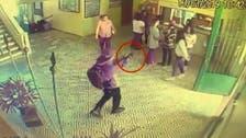 برازیل : اسکول میں اجتماعی قتل و غارت کے واقعے کی وڈیو