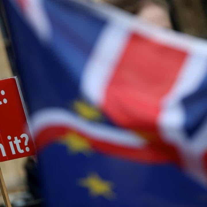 موديز تخفض نظرتها الائتمانية لبريطانيا إلى سلبية