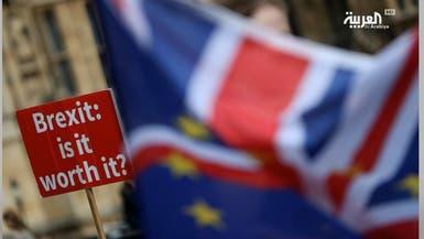 """""""بريكست"""" دون اتفاق قد يدخل بريطانيا مرحلة ركود قاسية"""