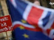 بريكست.. تحذيرات من مخاطر الخروج من الاتحاد بلا اتفاق
