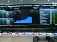 """""""هيرمس"""": 1.3 مليار دولار تدخل الأسواق الخليجية اليوم"""