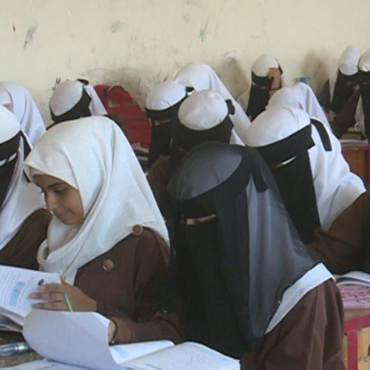 اليمن.. الحوثي يستكمل تجريف التعليم لصالح مشروعه الطائفي