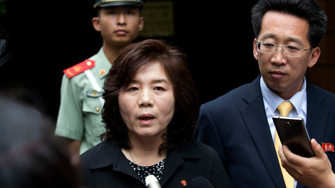 foreign minister Choe Son Hui (AP)