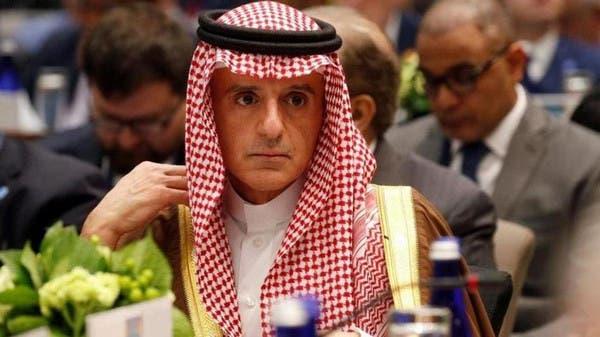 الجبير: السعودية تتعامل مع جميع الإدارات الأميركية