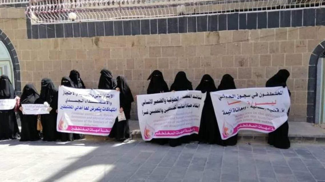 Yamen: Families blackmailed by Houthis